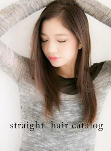 ストレート特集髪型