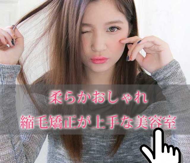 relian.jp
