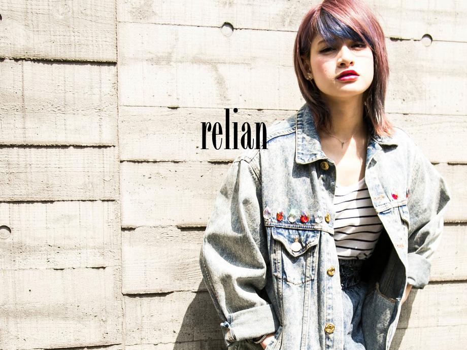 relian